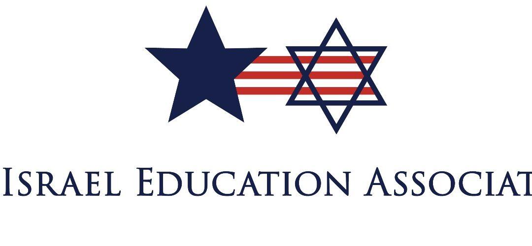 U.S. Israel Education Association Retains Black Flag Communications